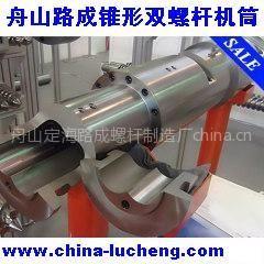供应供应高质量氮化锥形挤出机双螺杆,机筒,齿轮箱等