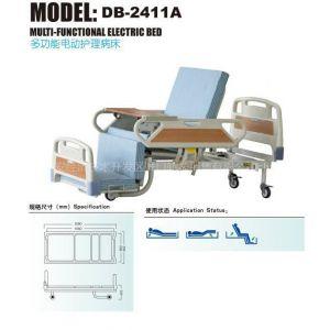 供应未央区电动护理床|未央区豪华电动护理床专卖|未央区医用护理床|未央区达尔梦达电动护理床