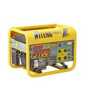供应2500瓦家庭用汽油发电机 限电应急发电机