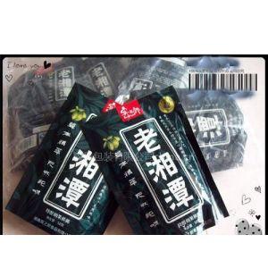 供应长沙铝箔袋定做| 湖南槟榔包装地定做|长沙槟榔包装袋