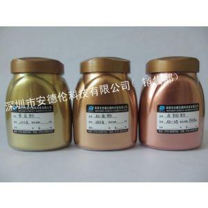 供应供应通过lSo9001铜金粉,喷涂,粉末涂料专用铜金粉