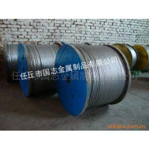 供应热镀锌钢绞线。钢丝。线路铁件。通信铁件