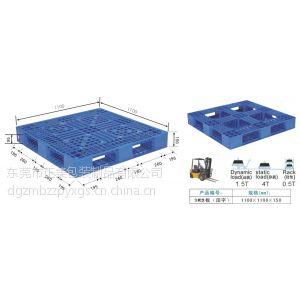供应潍坊防静电网格卡板,平面塑胶托盘,田字型号栈板,诚信厂家-质量可靠