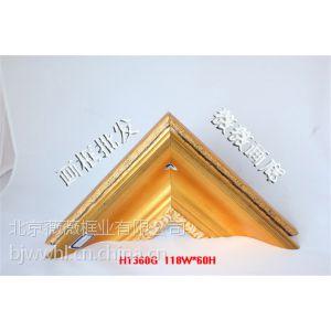 供应数字油画框、油画框、海报框、拼图框、照片框、婚庆迎宾海报框