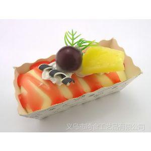 供应流行外贸冰箱贴 仿真食品慕斯蛋糕 精美小饰品 支持网店0元代理