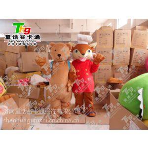 供应济南动物服装租赁 卡通人偶出租租赁 书包小熊和厨师狐狸服装 小浣熊人偶服装 新版泰迪熊服装