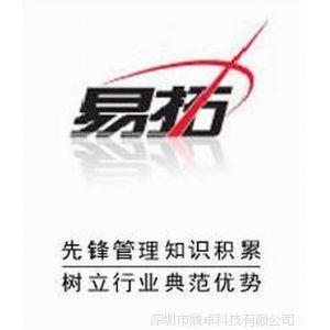 供应印刷行业ERP,箱包印刷及各行业ERP
