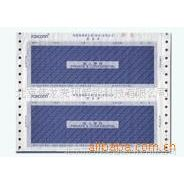 供应保密工资单0.3元 空白工资单 表格定制设计印刷