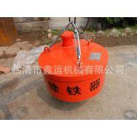 供应供应鑫运悬挂式电磁除铁器(MC03)系列