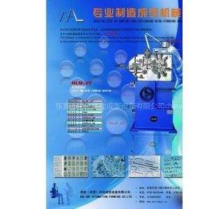 供应线材板材自动成型设备  弹片 成型模具设计制造