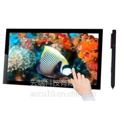 供应ACCU品牌18.5寸双屏触控显示器 电磁电容双触控 笔写手触显示屏设备