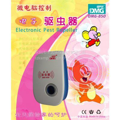 电子驱鼠器驱虫器DMG/迪门子