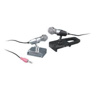 供应电容麦克风语音聊天麦克风录音麦克风有线麦克风迷你话筒QM18