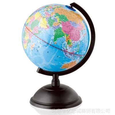 得力3033地球仪20cm2013高清标准学习教学地理地球仪办公桌面摆件