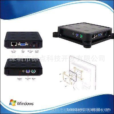 工控电脑产品限时秒杀价¥125 云终端L130 通用型云终端机