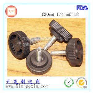 供应直纹防滑塑料调整脚、家具调整脚、M8调整脚、可调整脚