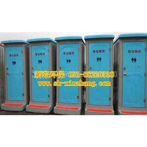 供应兴化移动厕所/兴化临时厕所租赁公司