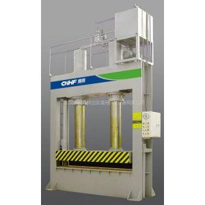 供应科技木专用高频热压机