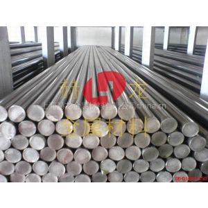 供应耐磨W18Cr4V钨钢 宝钢W18Cr4V钨钢 钨钢价格批发W18Cr4V