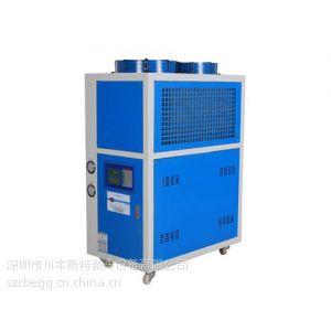 供应低全新工业低温冷水机