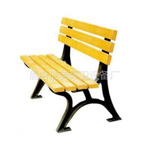供应公园椅 休闲椅
