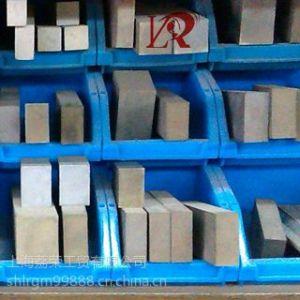 YG10X钨钢板材/棒材