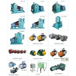 西安真空泵-双塔真空设备有限公司电话:029-87977602
