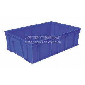 供应北京市鑫华亨塑料用品厂家直销塑料周转箱、糕点箱、酱菜箱、肉食箱、22号箱