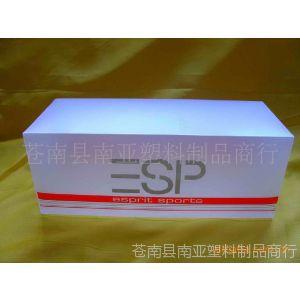 供应各类精美塑料包装盒,UV印刷,品质保证