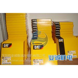 供应卡特发电机耗材、滤清器、三滤现货供应,纯正原厂件