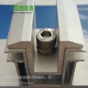 供应铝合金压块(光伏电池板固定用)