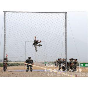 供应广州厂家直销攀爬网  麻绳攀爬网  长隆水上乐园网 儿童攀爬网