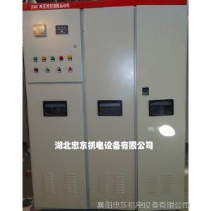 供应高压绕线式电机液体电阻启动柜厂家