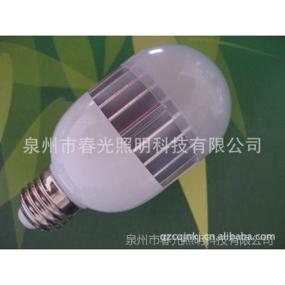 供应【厦大春光】低价实用 好用广用 节能环保亮化LED灯具灯饰