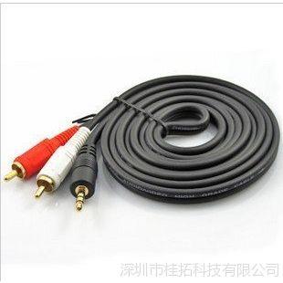 供应电脑线材厂价直销批发5米一分二音响音频线 3.5公头转双莲花AV线
