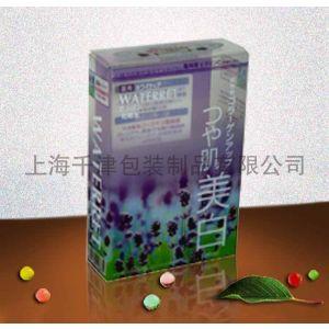 供应【按需求订制】PVC磨砂折盒,PVC包装盒