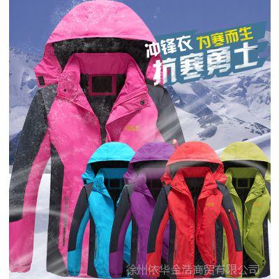 2014冬季新款户外女式冲锋衣 批发加绒加厚登山服 防寒保暖冲锋衣