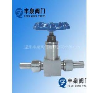 供应J23W外螺纹针型阀,不锈钢针型阀