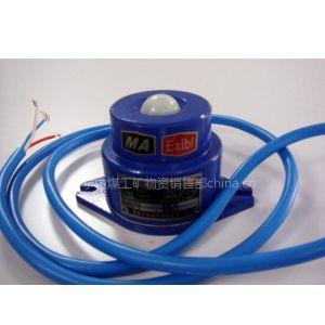 供应ZP-12736Z型自动喷雾降尘装置控制器