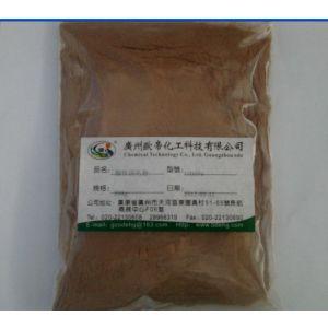 供应酸性固色粉OD094