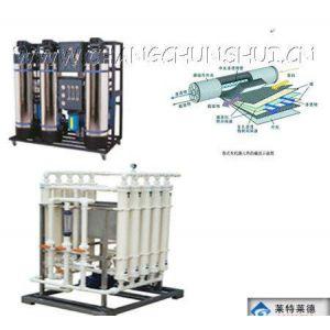 供应长春车载式(移动)水处理设备30