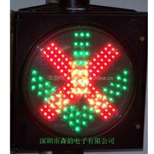 供应200型红叉绿箭车道指示器