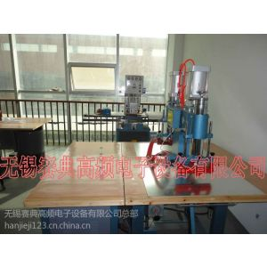供应PVC快速门焊接机