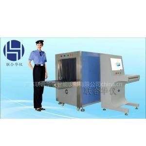 供应深圳X光机 安检X光机 监狱X光机 法院X光机