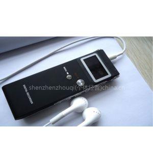 供应OEM R-20四种录音模式蓝色背光塑胶外壳会议电话录音笔可打LOGO