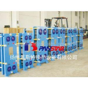 供应上海销量的板式换热器/供应商/价格