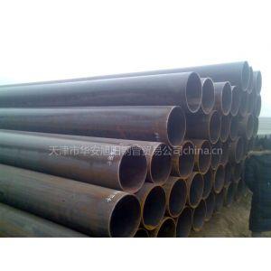 供应Q345E无缝钢管、q345e钢管价格