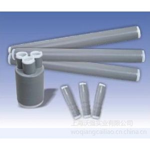 供应冷缩低压电缆附件 低压终端电缆附件 厂家直销