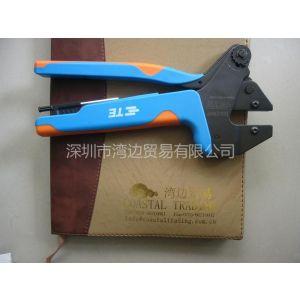 供应深圳湾边贸易代理进口539635-1 ERGOCRIMP AMP工具
