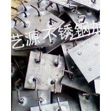 供应预埋件  定做【加工】 铁板剪切 折弯 冲孔 焊接加工